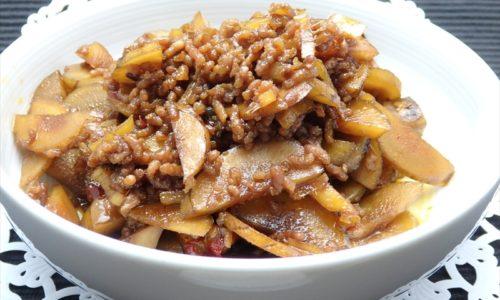 ごぼうと豚挽き肉の豆板醤ピリ辛煮