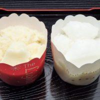 卵と油なし基本の蒸しパン
