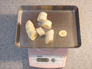 バナナヨーグルトアイス3