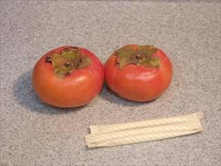 甘柿チップス