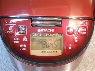日立 圧力IH炊飯器RZ-H10BJ